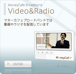 MoneyCafe Broadband